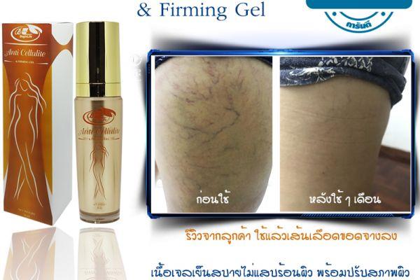 anti-cellulite-poster40E74C7A5-5953-36B9-30EF-BFBB213B5F39.jpg