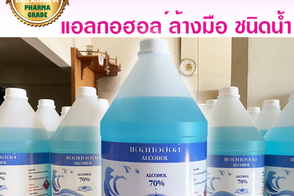 4000sprayB4E687AE-A239-2A0E-ECE5-181131382843.png