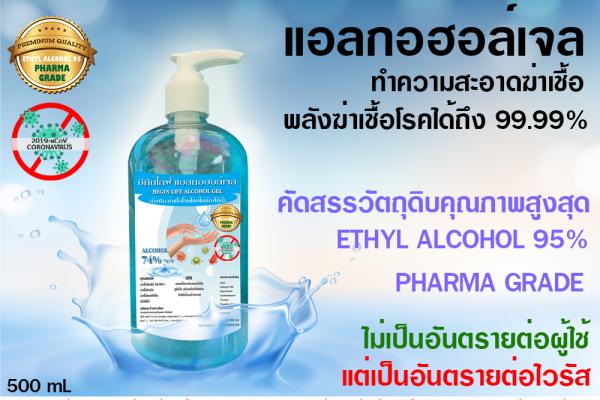 al-gel-500-3981BDE0D-AC9A-61D4-7C3F-897E7F9CF385.png