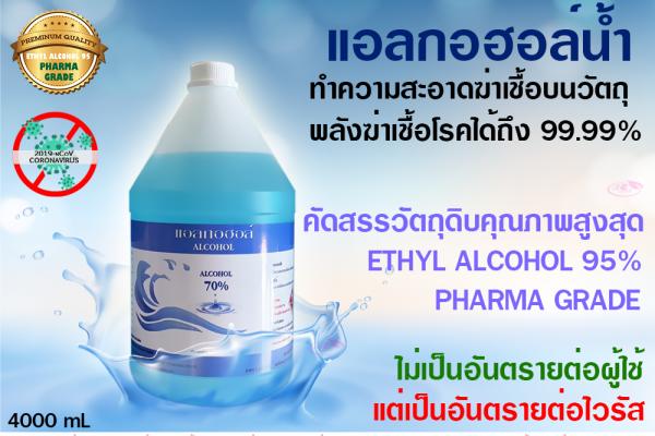 al-water-4000-160A0BBFE-4D84-9D9C-9B0B-DE4DB19FDAAF.png