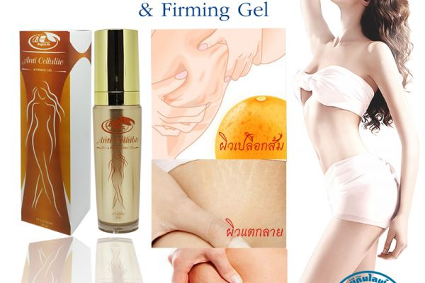 anti-cellulite-poster510317A5F-1D76-7329-FE70-FFA3488BC9DB.jpg