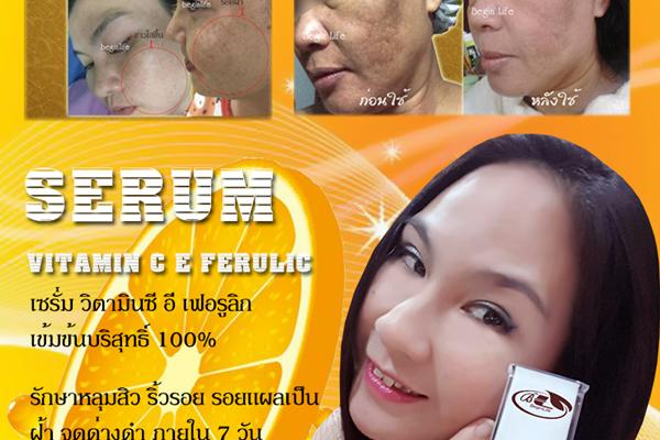 serum-342FE326B-9638-A3A0-766F-3B1A947B3959.png