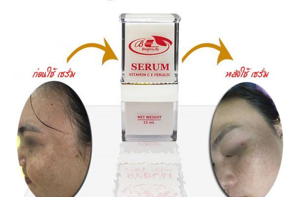 serum-vitaminc-beginlife-review-014A4E1C4A-E7E3-EDE2-D98D-6B76FB188E9A.jpg