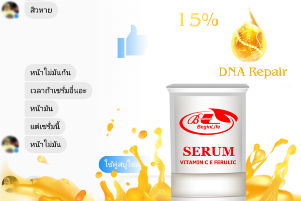 serum-vitaminc-beginlife-review-034C8FD352-8098-CE59-A3F5-37CA0F1AC741.png