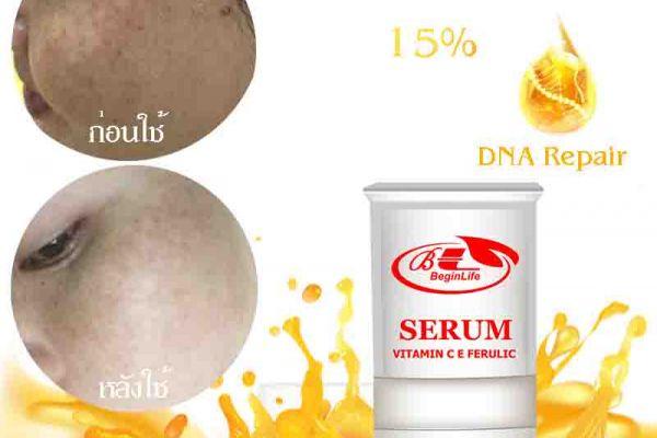 serum-vitaminc-beginlife-review-046B6BC5C9-F988-CECB-346E-64EF74F63DFF.jpg