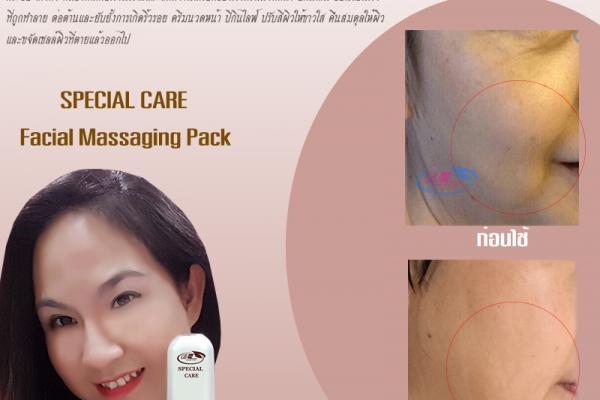 cream-massaging-12A74C02D-CB7B-00B4-F3BE-DA6374674E55.png