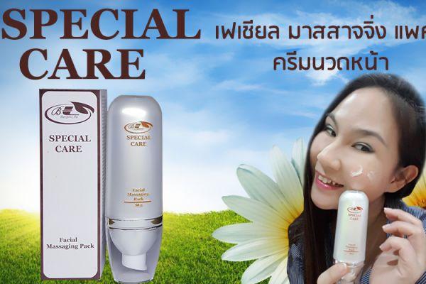 cream4tE9FF4386-60C5-9471-DCB1-CC3613CC7470.jpg