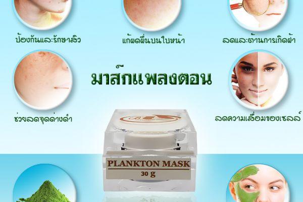 mask-poster-no-4191FFEBC-F936-6443-EFA3-A11E9E2228A4.jpg