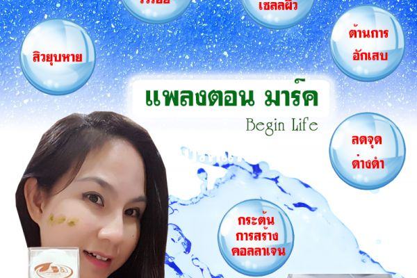 planktonmask-poster18D440DF4-CEB1-8654-8BF4-1DEEC742D167.jpg